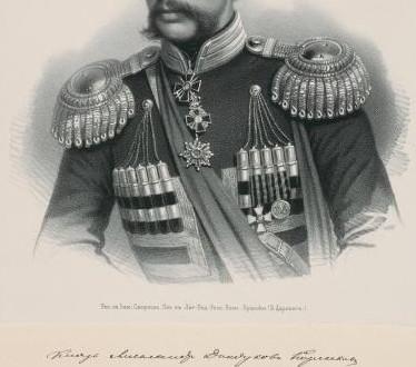 Александър Дондуков-Корсаков