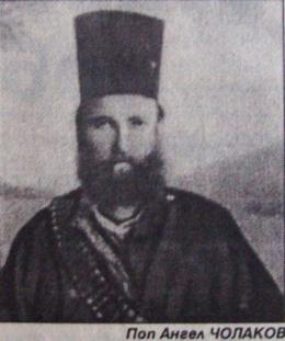 Ангел Чолаков