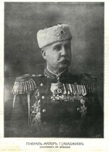 Георги Абаджиев