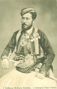 Коста Атанасов Паница