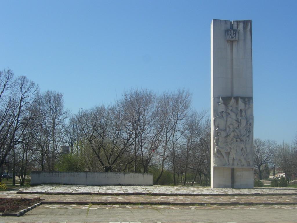 Паметникът на Съединението в град Съединение