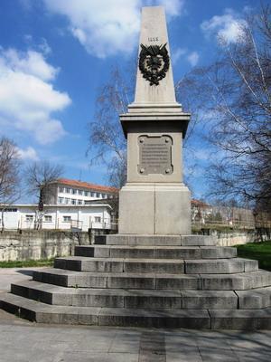 Паметник на героите от втори пехотен Струмския полк
