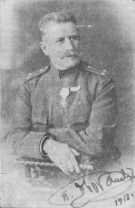 Панайот Дворянов