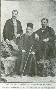 Свещеник Партений, Андрей Гяуров и Андрей Букурещлиев
