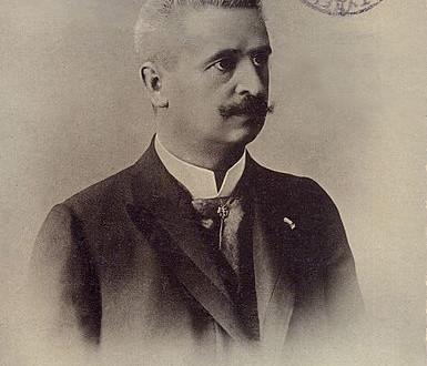 д-р Константин Стоилов Стоилов