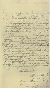 Заявление-на-Йован-Елгер,-чех,-който-желае-да-постъпи-като-доброволец-в-Сръбско-българската-война-1885г