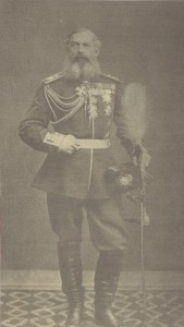 Княз-Александър-М.-Дондуков-Корсаков,-руски-императорски-комисар-в-България-от-8-май-1878-до-10-юни-1879г