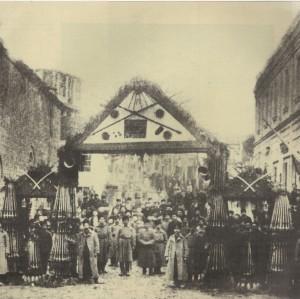 Парадната-арка-в-Пловдив-за-посрещане-на-победоносните-български-войски,-участвали-в-Сръбско-българската-война-1885г