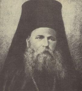 Свещеник-Георги-Хаджитилев-от-Перущица,-архиерейски-наместник-в-Пазарджик,-депутат-в-Първото-областно-събрание-на-Източна-Румелия