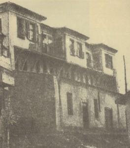 Тютюнева-фабрика-Томасян-и-синове-в-Пловдив-1885г