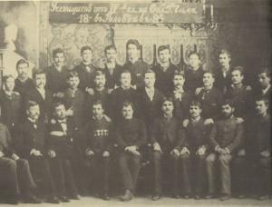 Ученици-от-мъжката-гимназия-в-Пловдив-1884г