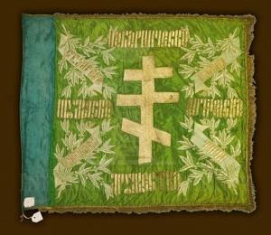 знаме7