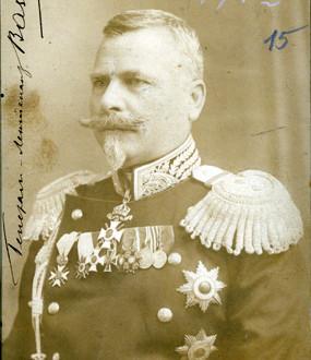 Генерал-лейтенант Георги Вазов