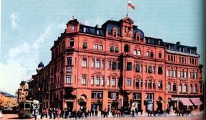 Сградата на едно от първите акционерни