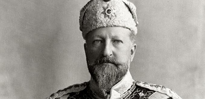 Фердинанд I