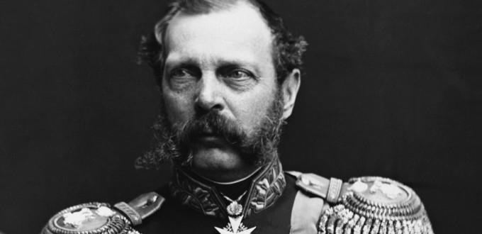 Александър II