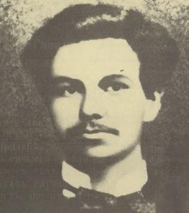 Антон-Орешков,-развял-заедно-със-Събко-Милков-знамето-на-Съединението-в-Панагюрище-на-2(14)-Септември-1885г