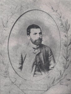 Захари-Стоянов