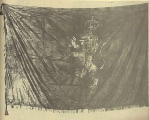 Знамето-на-Марашката-чета