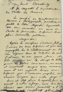 Писмо-с-което-Пловдивският-женски-комитет-моли-руския-император-да-вземе-под-своя-закрила-Съединението