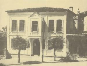 Сградата-в-Пловдив,-в-която-е-работило-Временното-руско-управление-в-България-през-периода-от-20-май-до-10-октомври-1878г